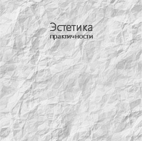 Картинка для объекта 1 ЖК Бульвар Фонтанов