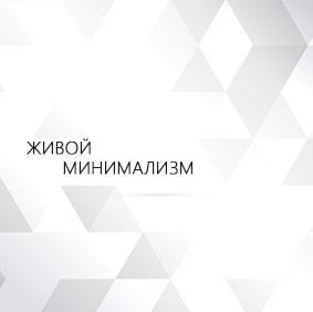 Картинка для объекта на ЖК Львовский