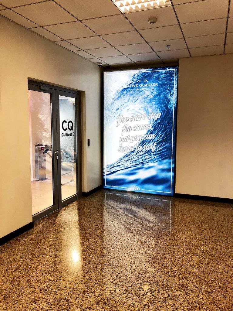 Картинка с изображением входа в офис CQ